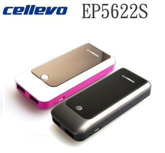 how to send pictures from iphone easygo cellevo ep5622s 移動電源 行動電源 雙usb 輸出5v 1a 容量 5600mah 5622