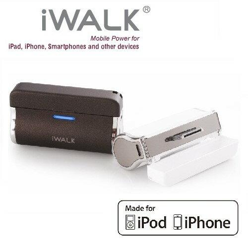 【Easygo 】iWALK i2500彈匣式移動電源~2500mAh(黑/白二色)