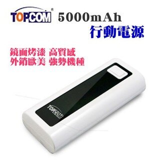TOP-5000 電力銀行/移動電源 5000mAh~輸出5V 1.0A~ POWER BANK