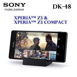 【特殺出清】原廠SONY Xperia Z3 / Xperia Z3 Compact DK48 / DK-48 原廠磁性充電底座/座充