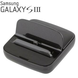 【原廠公司貨】SAMSUNG Galaxy S3/ i9300/NOTE2/NOTE 2/N7100/S4/i9500 原廠桌上型多媒體充電座~