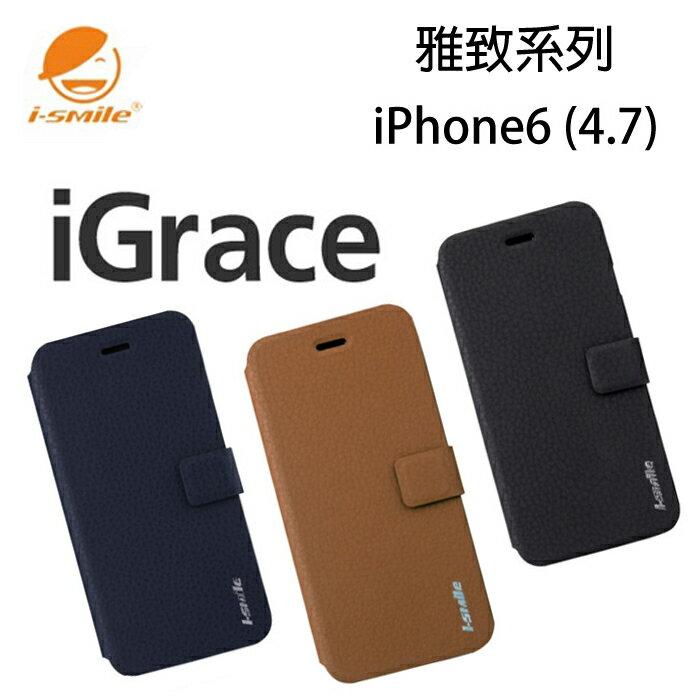 "【i-SMILE 雅致】APPLE iPhone 6 /  iPhone-6  (4.7"") 真皮側掀保護套"
