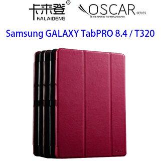 【KALAIDENG~域】Samsung GALAXY TabPRO 8.4 / T320 掀蓋式保護套