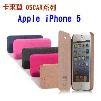 【KALAIDENG 卡來登】Apple iPhone 5/iPhone5 域系列 側掀保護套
