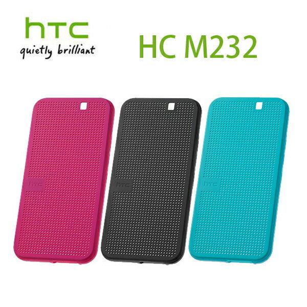 【PC-BOX】原廠精品HTC One M9 原廠 HTC Dot View Ⅱ二代炫彩顯示保護套 洞洞殼保護套 (HC M232)