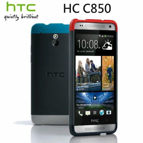 【原廠精品】HTC HC C850(黑紅) 原廠組合式保護背蓋/保護殼~適用:HTC ONE mini/M4/601E
