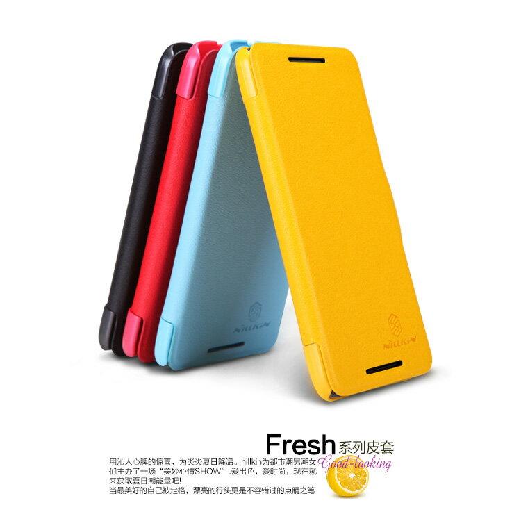 【NILLKIN】HTC Butterfly S 901e 蝴蝶S 新皮士 鮮果系列 側掀磁扣皮套