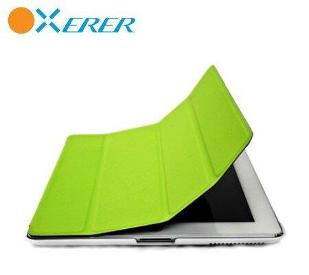 【Oxerer  】☆Apple NEW iPad/iPad2/iPad 2  Smart Case (綠色)專用立架式☆智慧型翻蓋保護套~