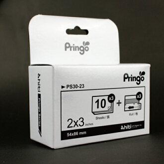 【PC-BOX】HiTi Pringo P231 隨身行動相片印表機 / 相印機專用30入相紙PS30