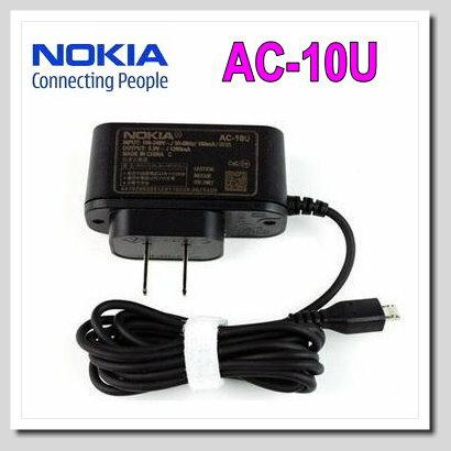 NOKIA 原廠旅充線 AC-10U◤MicroUSB接頭◢~無吊卡~AC10U適用:8600L/ 8800A/ 8800SA/ N85/ N86/ N9/ N97/ N97mini/ N900