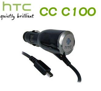 HTC CC C100 原廠車充線~(裸裝)適用:Dual P5500/Touch HD T8282/HERO A6262/Magic A6161/P3300