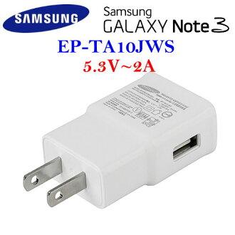 【三星原廠】Samsung Galaxy Note3/N900/S5/i9600 原廠旅充頭EP-TA10JWS~(5.3V~2A輸出)