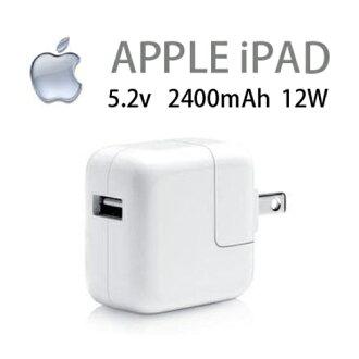 【12W】 APPLE iPAD4/ AIR/ iPhone 3G/3GS/4G USB充電器★iPhone 2G/iPod亦適用★5.2V 2400mAh~