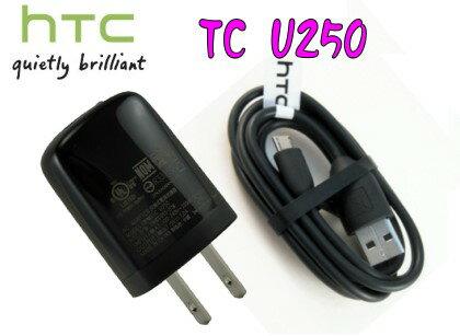 HTC 原廠充電組 HTC TC U250 原廠USB旅充頭+M410充電線~(無吊卡)適用:NEW ONE/M7/M8/DESIRE 610/DESIRE 816