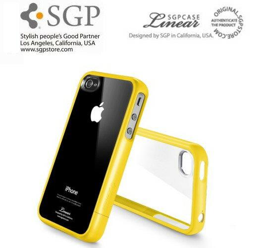 【原廠正品】SGP iPhone 4/4S (動感黃) Case Linear Crystal Series 水晶 三件式 邊框保護系列