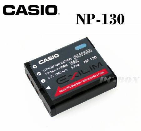 【現貨供應】Casio NP-130/NP130(與NP130a共用) 原廠數位相機鋰電池for:EZ-H30/EX-ZR100/EX-ZR200/EX-ZR1000/EX-ZR1200/EX-ZR800/EX-ZR700