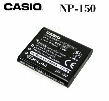 【現貨供應】Casio NP-150 / NP150  原廠數位相機鋰電池for:EX-TR10,TR50,EX-TR15,EX-TR300,EX-TR350,TR200