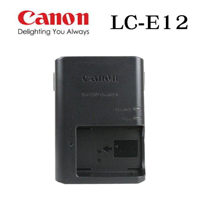 【現貨供應】Canon LC-E12 / LCE12 數位相機原廠直插式電池充電器/ 充電座 Canon Battery Charger LC-E12  for:Canon LP-E12