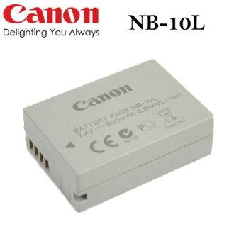 【現貨供應】CANON NB-10L/NB10L 原廠數位相機電池for:SX40 HS SX50 IS SX40HS G1X G15