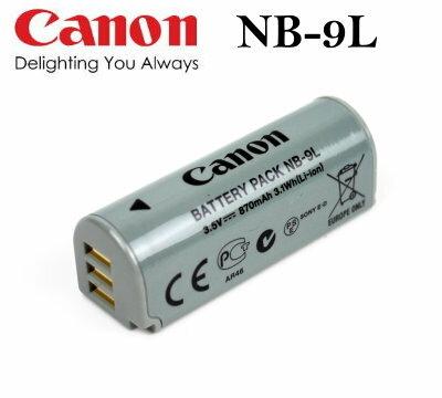 【現貨供應】Canon NB-9L / NB9L 原廠數位相機鋰電池 原廠電池 for:Canon IXUS 1100 HS/1000 HS/ 510 HS/ 500 HS/IXY 1S/51S