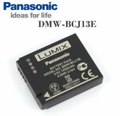 【現貨供應】Panasonic Lumix DMW - BCJ13E / BCJ13GK 數位相機原廠電池for:Panasonic LX5/LX-5/LX7/LX-7
