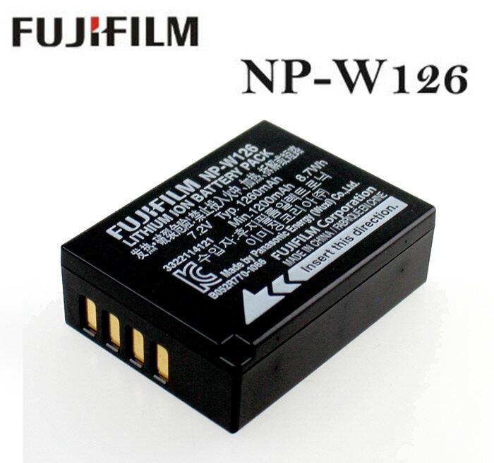 【現貨供應】FujiFilm NP-W126 原廠電池/原廠數位相機電池for:HS30EXR/HS33EXR/X-PRO1/ X-E1/ X-M1