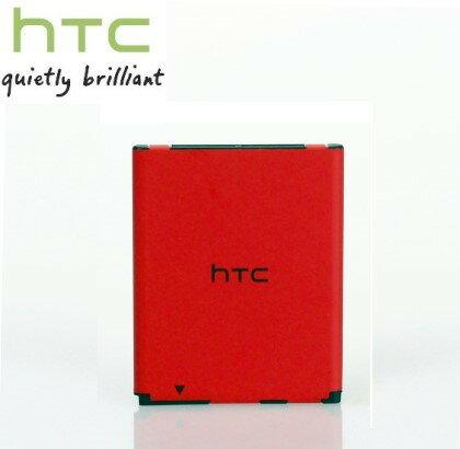 【PC-BOX】HTC Desire C/A320E 原廠電池 BL01100~1230mAh