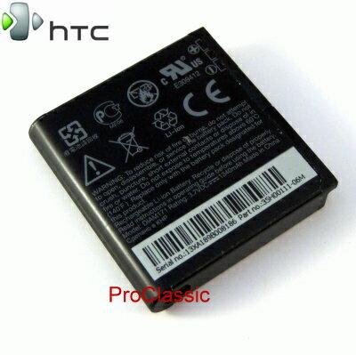 HTC Touch PRO/T7272/P4600/DIAM171 原廠電池(無吊卡) ~BA E270