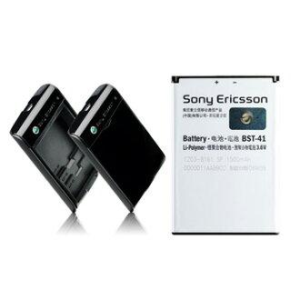 SonyEricsson BST-41/EP-900 原廠電力超值組(吊卡裝)BST41/EP900~適用:Xperia X1/X2/X10/Xperia PLAY