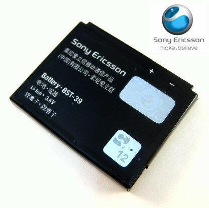 【Easygo】SonyEricsson  T707/Zylo W20/ W380i/W508/W910i/Z555  原廠電池BST-39~3.7V 920mAh
