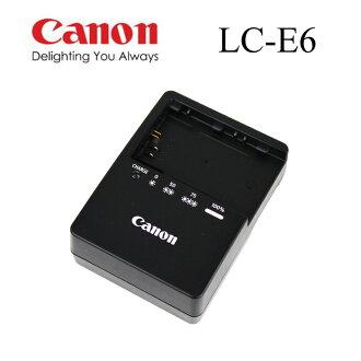 【現貨供應】 CANON LC-E6 原廠數位相機充電器LP-E6專用For: Canon EOS 5D Mark III、EOS 5D Mark II、EOS 6D、 EOS 7D、EOS 70D、..