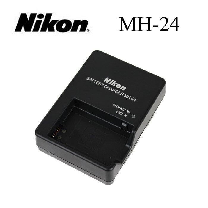 【現貨供應】 NIKON  MH-24 原廠數位相機充電器EN-EL14專用For:  Nikon P7700 P7100 P7000 D3100 D3200 D5100 D5200 D5300