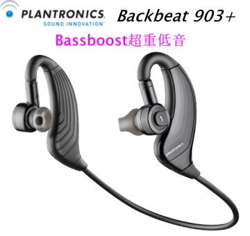 Plantronics Backbeat 903+~超重低音Bassboost☆雙麥克風☆真人語音提示