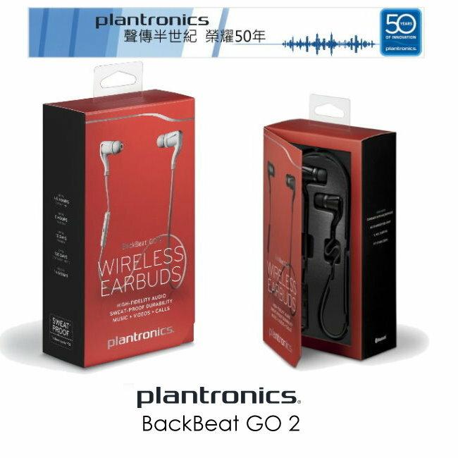 【遠寬公司貨】Plantronics BackBeat GO 2 立體聲藍牙耳機~NFC配對/雙麥克風