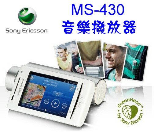 Sony Ericsson MS-430/MS430【神腦國際代理】~鋁合金材質~原廠可攜式音樂喇叭 / 播放器..適用:iPHONE 4/iPAD/iPOD