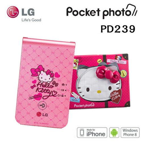 【凱蒂貓限量版】LG PD239 / PD-239 LG Pocket photo 3.0 Hello Kitty 口袋相印機 支援NFC/藍牙/快速列印~迷你相片印表機 ~神腦公司貨(含KITTY大頭收納包)