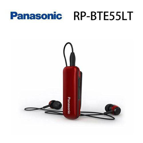 【原廠公司貨】國際牌Panasonic RP-BTE55LT BT 4.0 一對二藍芽耳機 -黑/紅/白