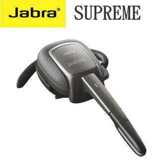 JABRA SUPREME 捷波朗超卓~先創公司貨 ~可折式麥克風☆一對二☆頂級除噪技術☆藍芽耳機