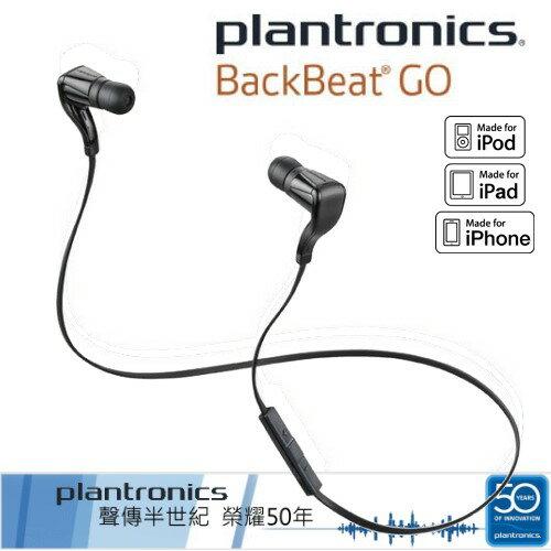 【遠寬公司貨】Plantronics  BackBeat GO (黑色)立體聲藍牙耳機~適用:iPhone 5/4S/HTC/Samsung 智慧型手機