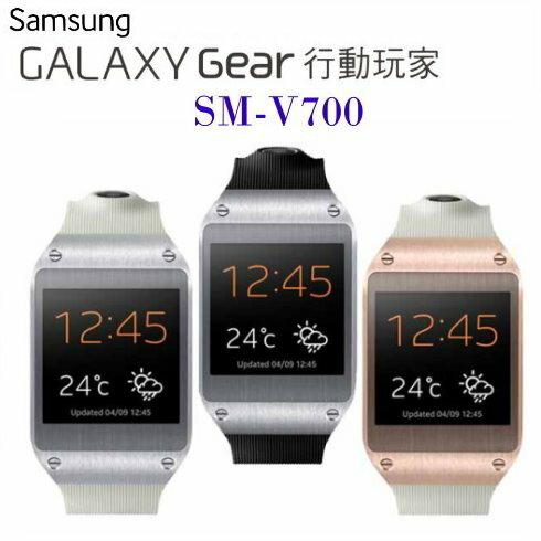 Samsung GALAXY Gear/SM-V700 原廠智慧型藍牙手錶~