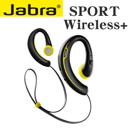 【Jabra】SPORT Wireless+ 躍動藍牙耳機【先創公司貨】躍動/防水/WI-Fi頸掛式 IPHONE可用