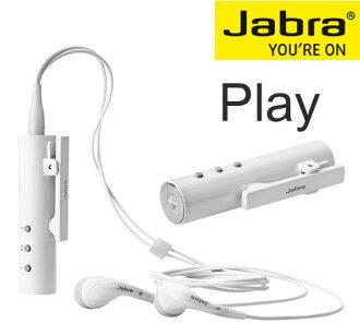 Jabra PLAY 玩樂時尚 立體聲藍芽耳機(白色)~先創公司貨~一對二雙待機-指定店家全館下殺