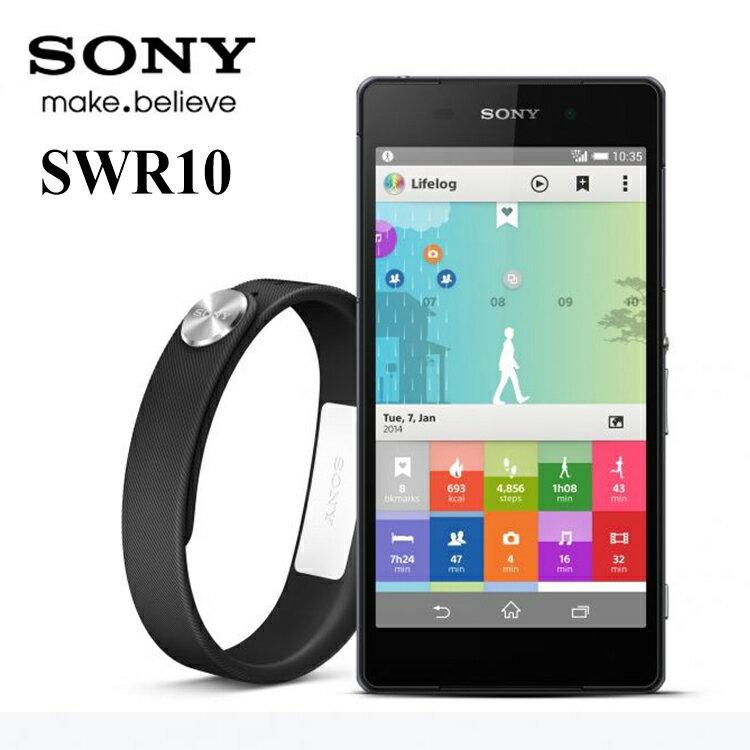 SONY SmartBand / SWR10 原廠智慧手環
