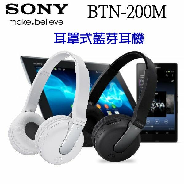 【原廠公司貨】SONY BTN200M/DR-BTN200M NFC/一對二全罩式藍芽耳機