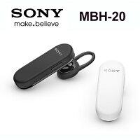 SONY MBH20 A2DP原廠 掛式藍芽耳機