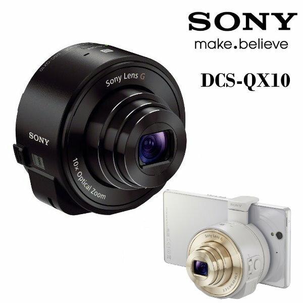 【快速到貨】SONY DCS-QX10/QX-10 原廠智慧型手機外接式鏡頭相機
