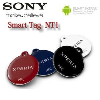 SONY Xperia™ Smart Tag NT1 NT-1 NT 1 NFC標籤 方便你的生活