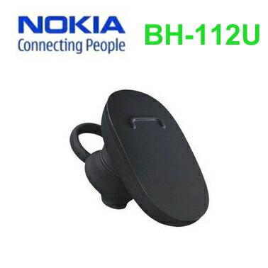 【驚艷上市】NOKIA BH-112U/BH112U  拇指型原廠迷你雙待機藍芽(黑)~聯強公司貨