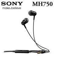 SONY MH750/MH-750 原廠立體聲耳機~適用:Xperia T/LT30p、Xperia TX/LT29i、Xperia V/LT25i、Xperia VC/LT25c、Xperia Z/L36h 0