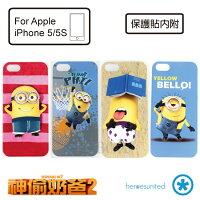 【heroesunited】Apple iPhone 5/5s神偷奶爸2-小小兵系列硬殼保護殼 (休閒篇)